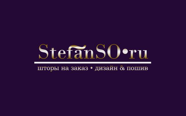 Студия текстильного дизайна «StefanSO» Москва, Россия - логотип