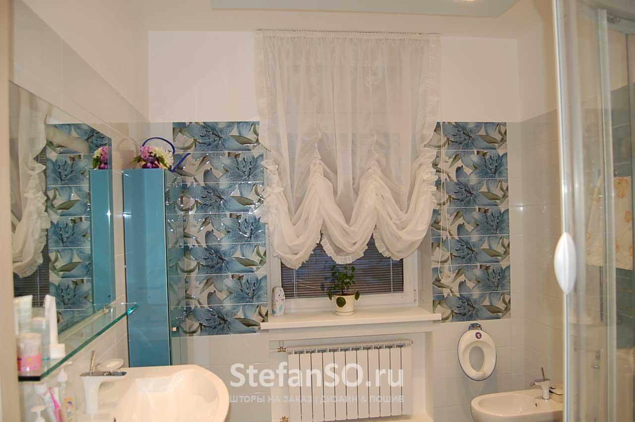 Изящная шторка в ванной